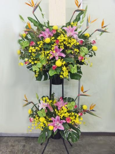 2段スタンド花